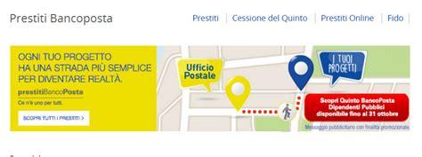 Carta Banco Posta Compass by Migliori Prestiti Di Poste Italiane Bancoposta Postepay