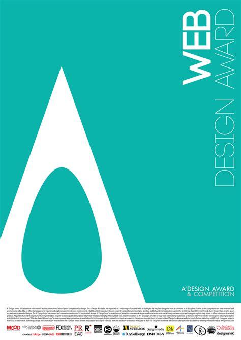 best website design awards a design award and competition web design competition