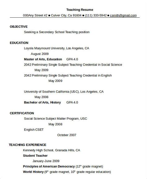 Resume Templates In Word Format by Resume In Word Template 24 Free Word Pdf Documents