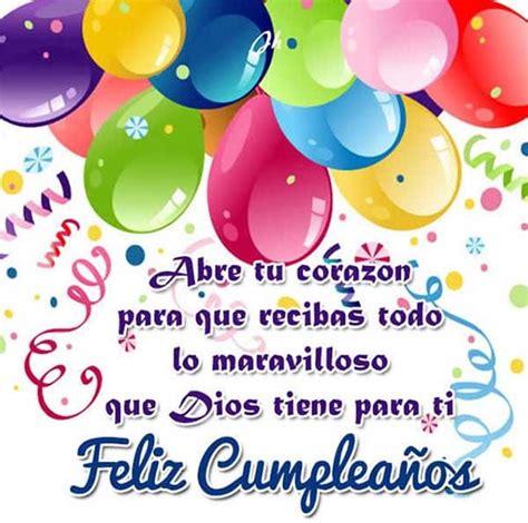 imagenes de cumpleaños bonitas para facebook bonitas imagenes de cumplea 241 os sobrina para facebook