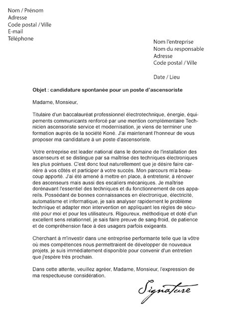 Lettre De Motivation Mention Complémentaire Barman Lettre De Motivation Ascensoriste Mod 232 Le De Lettre