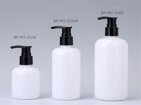Shoo Metal 200ml wash dispenser bottle automatic soap dispenser