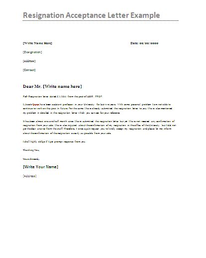 Acceptance Of Resignation Letter From Hr Resignation Acceptance Letter Template Formsword Word Templates Sle Forms