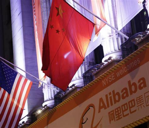 alibaba nyse alibaba debe expandirse globalmente para sobrevivir