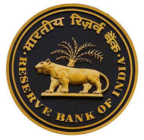 rbi bank india reserve bank of india rbi 04 research vacancy