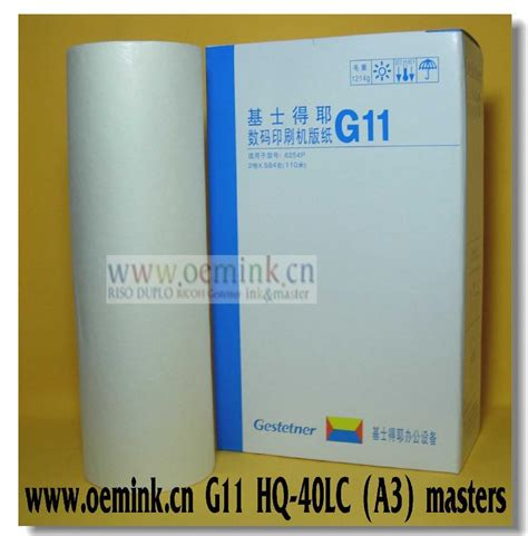 gestetner master compatible thermal master box of 2 cpmt17 jp12 ricoh master compatible thermal master box of 2 hq 40lc cpmt23 a3 masters hq40lc