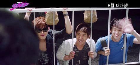 narkoba di film lucy baek sung hyun terlibat narkoba di trailer film speed