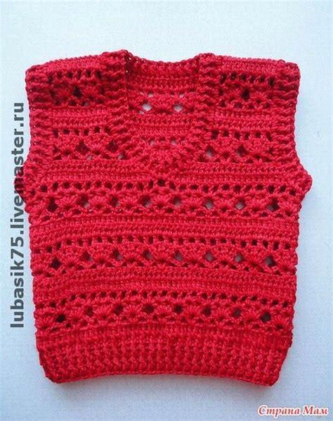 1000 imagens sobre croche no pinterest 1000 ideias sobre blusa de croche infantil no pinterest