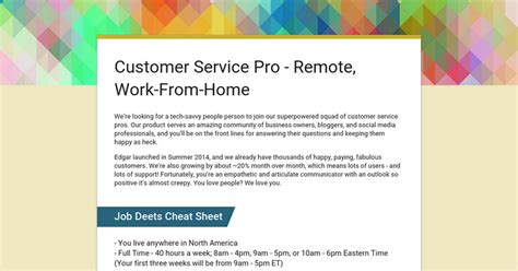 customer service pro remote work from home