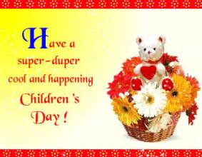 happy childrens day messages cards images and graphics with happy childrens day to orkut
