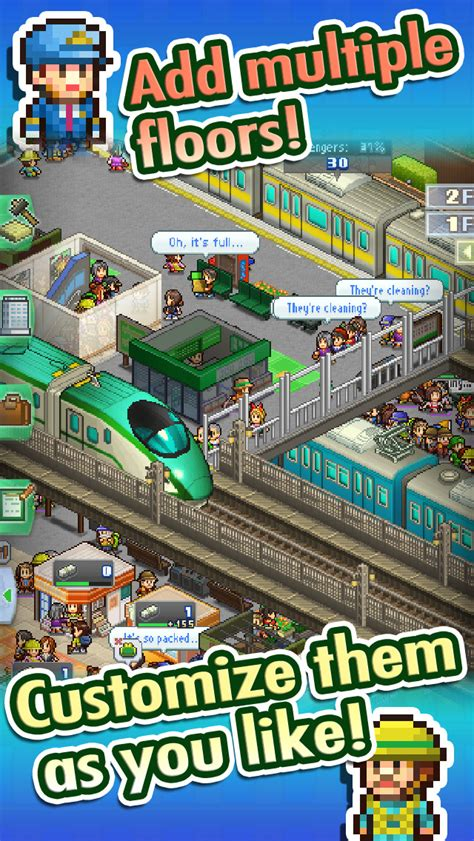 kairosoft games full version download station manager by kairosoft touch arcade