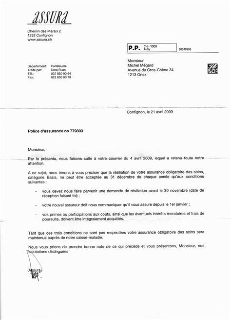 Lettre De R Siliation Ouest resiliation assurance auto modele lettre de resiliation n