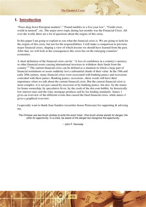 Financial Crisis In Europe Essay by The Financial Crisis Paper