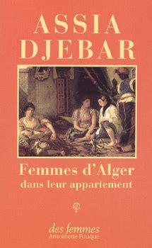 femmes dalger dans leur 2253068217 femmes d alger dans leur appartement livraddict