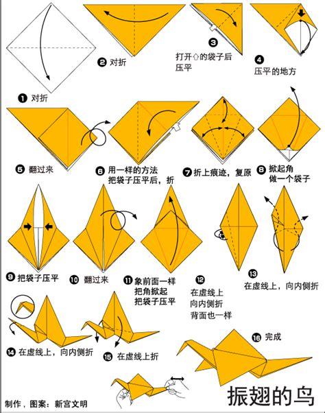 Eye Origami - origami blinking eye