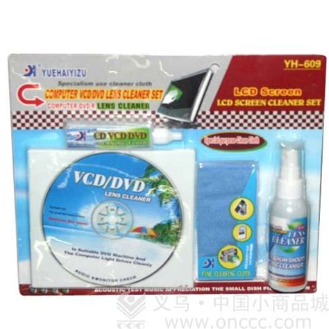 Lcd Cleaner Std Diskon cleaning kit lcd screen for psp tv plasma cd phone tft new kuala lumpur end time 11 18 2016 9