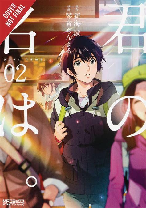 Paket Your Name Kimi No Na Wa Vol 1 2 Japanese 135 best kimi no na wa images on anime your name and anime couples