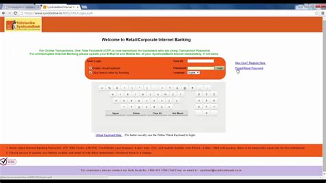reset westpac online banking password how to reset your syndicate net bank password in youtube
