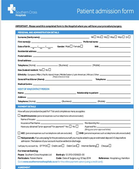 hospital admission form template admission letter templates 8 free sle exle