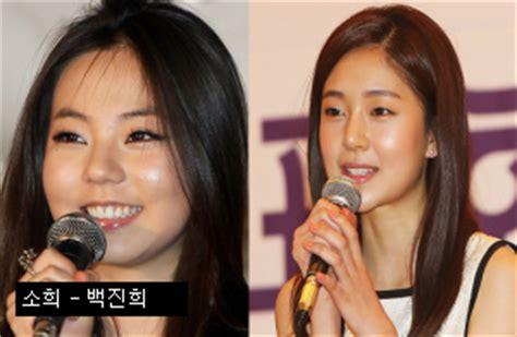 baek ji sarang ahn hae subbed хоорондоо хамгийн төстэй алдартай одууд 27 april 2013