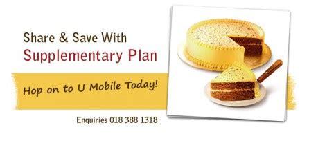 u mobile supplementary line new u mobile supplementary plan