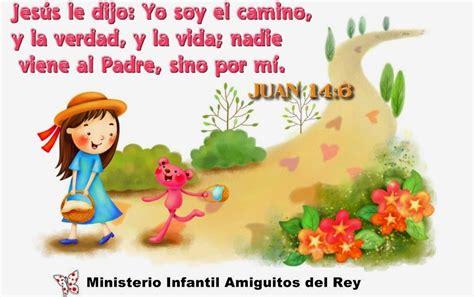 imagenes biblicas para niños cristianos ministerio infantil quot amiguitos del rey quot versiculos
