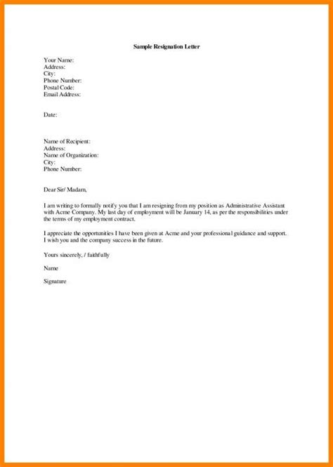 simple resignation letter resignation letter