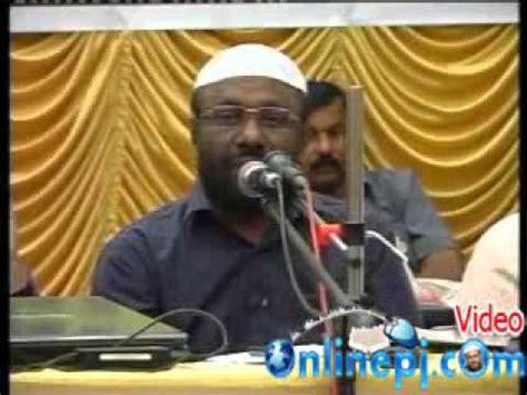 film nabi muhammad terbaru download innocence of muslims innocence of muslims full movie hd anti muslim anti islam