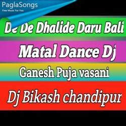 Baarish Ban Jana Mp3 Song Download Mobcup