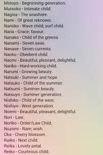 japanese names meaning light japanese names part 4 my friend told me mine was