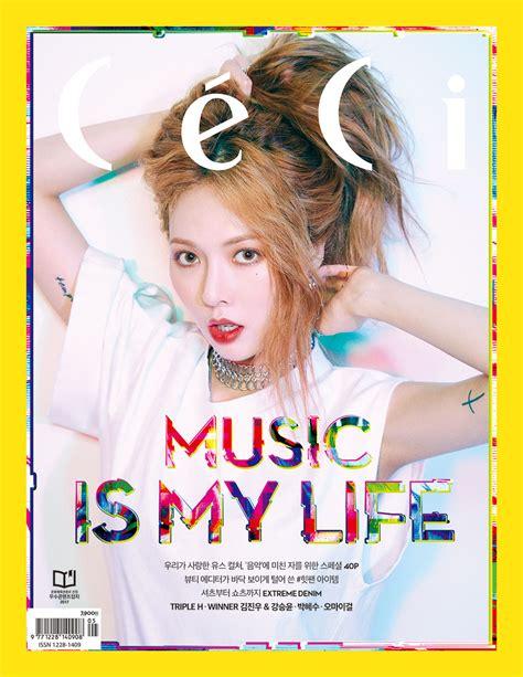 4minute hyuna for ceci magazine septeber issue 15 omona twenty2 blog 4minute s hyuna on the cover of ceci may