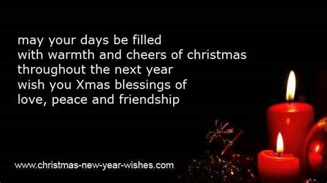 sms christmas messages  short text  character wishes