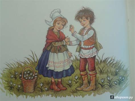 Сказки народов мира сборник с картинками
