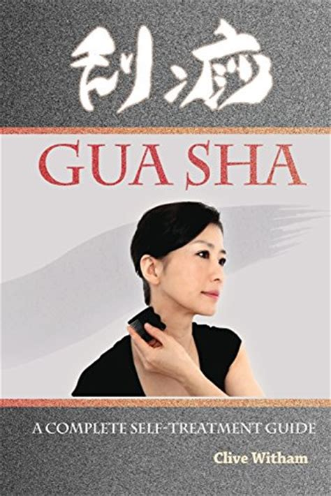 gua sha a step by step guide to a facelift books gua sha a complete self treatment guide import it all