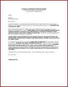 Sample character reference letter for immigration cover letter