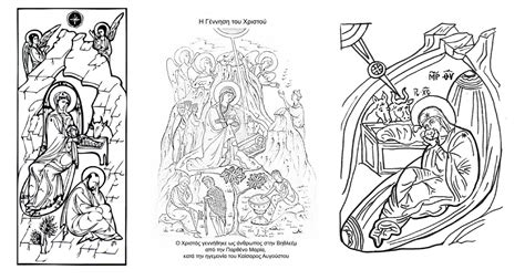 orthodox christian coloring pages orthodox christian education christmas coloring symbolism