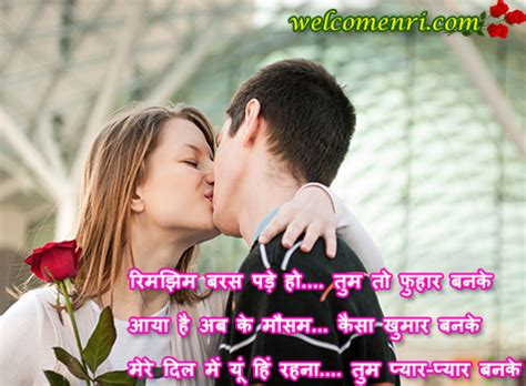 best love shayari best cs in india 2017 2018 best cars reviews