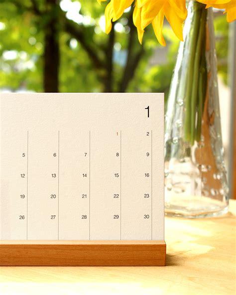 カレンダー 2020 通販