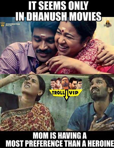 tamil cinema meme part 3   gethu cinema