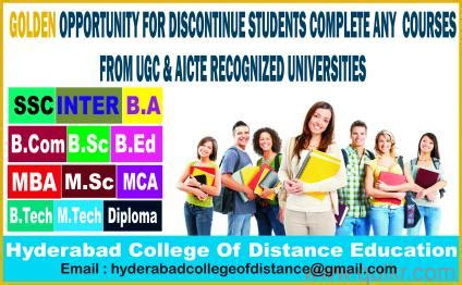 Mba Or Mca After Bcom by Degree Ba Bcom Bsc Bca Bba Bbm Btech Mba Mca Msc