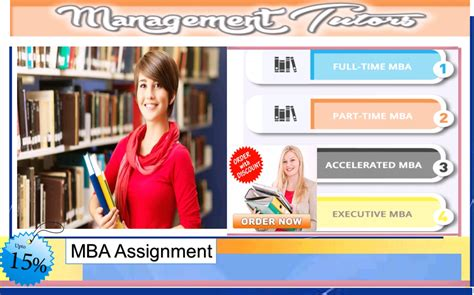 Mba Assignment Help by Mba Assignment Complete With Highest Quality Possible