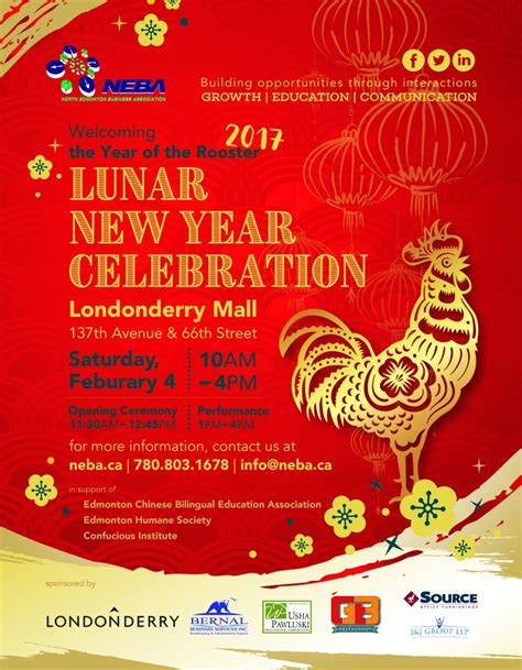 lunar new year songs upcoming events welcoming the year of the rooster at