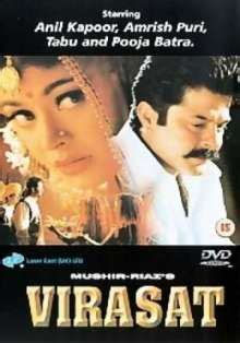 dhol bajne laga film virasat indian songs free virasat 1997 hindi movie song