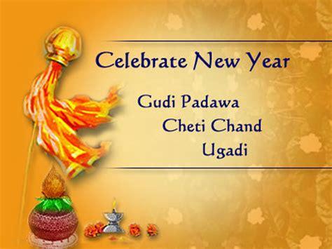 cheti chand wishes 2018 happy jhulelal jayanti greeting in