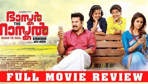 malayalam film lion full movie malayalam full movie review bhaskar the rascal movie