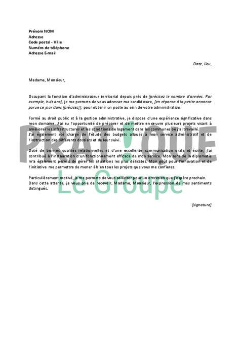 Lettre De Motivation Emploi Territorial Lettre De Motivation Pour Un Emploi D Administrateur Territorial Confirm 233 Pratique Fr