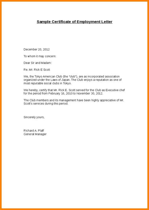 company certification letter for employee to whom it may concern letter sle employee https
