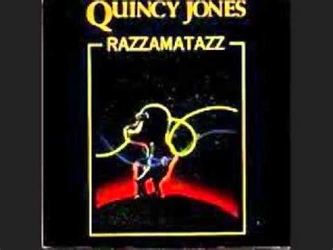 quincy jones razzamatazz lyrics patti austin razzamatazz k pop lyrics song
