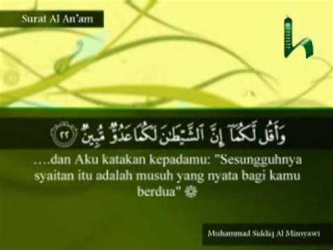 Cd Turunnya Al Quran Kh Zainuddin Mz turunnya nabi adam as dari surga al qur an terjemahan indonesia