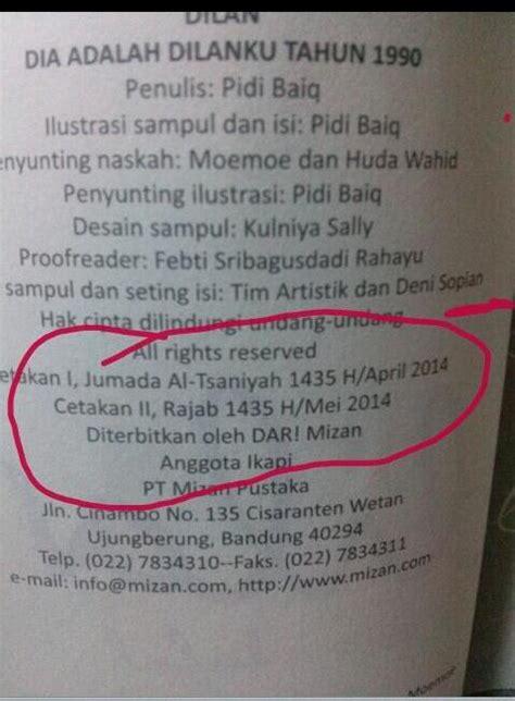 1 Paket Catatan Pidi Baiq novel dilan karya pidi baiq cetak ulang kurang dari